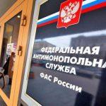 Челябинское УФАС раскрыло сговор нарынке школьной формы