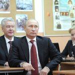 Путин возродил государственную общероссийскую детскую компанию