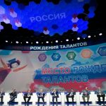 Магаданский школьник представит Колыму на консилиуме «Будущие интеллектуальные лидеры России»