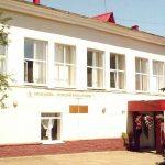 ВУфе закрылась студенческая поликлиника №49