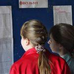 Минобрнауки утвердило новый порядок приема в русские университеты