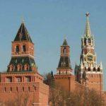 Сергей Митин учавствует в совещании государственного совета, посвященному образованию