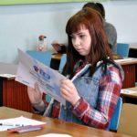 ВВолгоградской области заявления насдачу ЕГЭ принимаются до1февраля