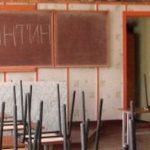 Из-за непогоды занятия вшколах области приостановлены допонедельника