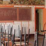 Шесть школ Тюмени закрылись накарантин