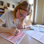 Ямальским учащимся напоминают: прием заявлений насдачу ЕГЭ идет до1февраля