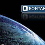 ВМосгорсуд подали 1-ый иск против соцсети «ВКонтакте»