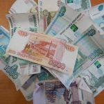 ВИрГАУ прокомментировали ситуацию сзадержкой выплаты стипендий