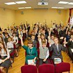 ВАнне наградили призеров региональной олимпиады школьников
