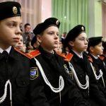 Столичные кадеты соберутся на пленуме образования