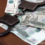 Обвинение проректора в трате сотрудники ЧелГУ объясняют «нюансами зарплаты»