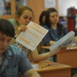 В РФ пройдет досрочный ЕГЭ порусскому языку