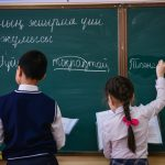 Президент предлагает ввести вказахстанских школах 5-дневку