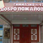 Ульяновские школы невошли врейтинг 200 наилучших по Российской Федерации