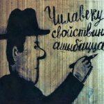 Неменее 200 оренбуржцев выразили готовность написать «Тотальный диктант»— Регистрация открыта
