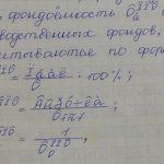 Студентка изПензы списала реферат со«слетевшей» кодировкой