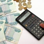 ВИркутске задолги отключили электричество вкорпусах иобщежитии ИрГАУ