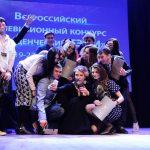 ВРостове-на-Дону определили победителей 2-го «Студенческого ТЭФИ»