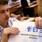 Вминистерстве образования края поведали обособенностях сдачи ЕГЭ