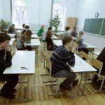 Сегодня вУкраине стартует ВНО поукраинскому языку илитературе