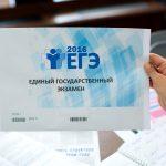 Красноярские выпускники несмогли дописать ЕГЭ из-за нехватки бланков