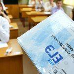 Народные избранники Карелии предлагают отменить вшколах региона ЕГЭ