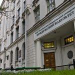 МГУ вошел втоп-30 наилучших университетов мира
