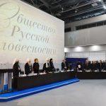 Путин: сбережение русского языка икультуры— вопрос нацбезопасности