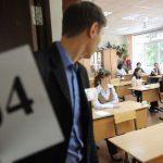 Ростовским выпускникам нехватило бланков для написания ЕГЭ политературе