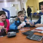 Неменее 3-х тыс. школьников посетило занятия в«Школе молодого инвестора»