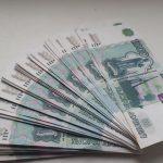 Подозреваемый в трате денег ректор ОмГПУ «экстренно» ушел набольничный