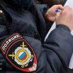 Начальницу департамента Азии РУДН отыскали мертвой вквартире